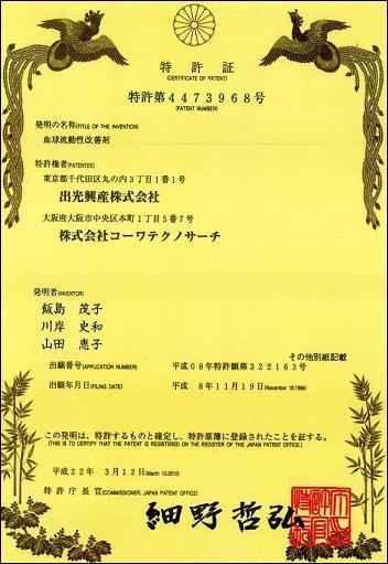 glagold certificate